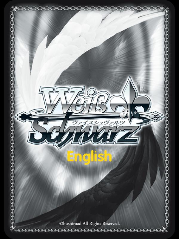 Weiß Schwarz English